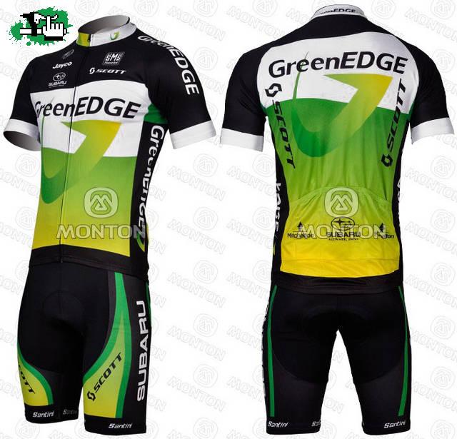 Equipos de ciclismo nueva for Equipos de ciclismo