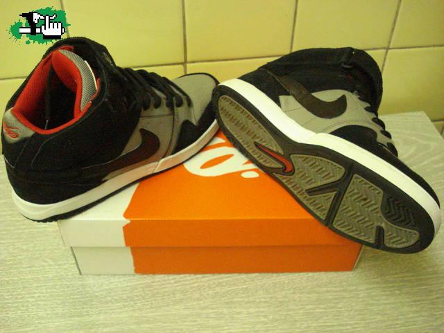 nike 6.0 bmx zapatillas