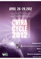 foto de 2012 CHINA CYCLE SHOW